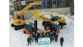 リサイクル・廃棄物処理事業の「旭星クリーン」のスタッフ