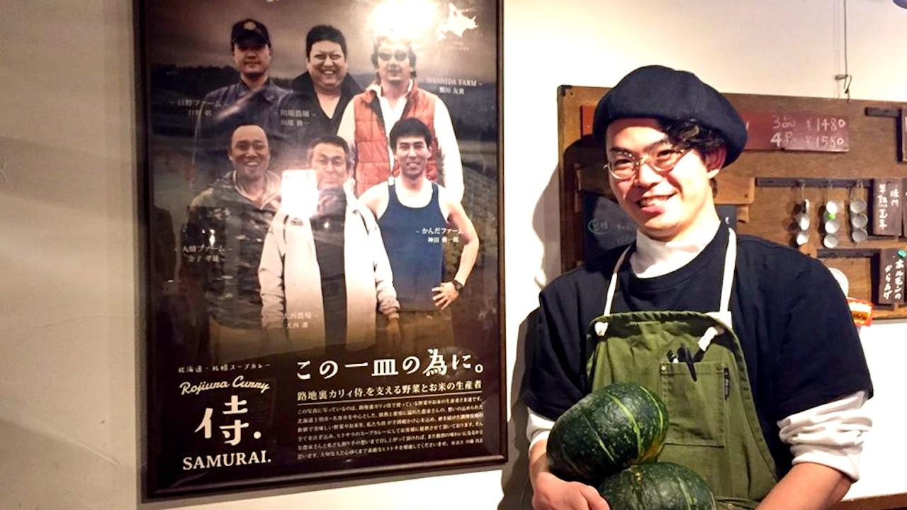 当店で使用している野菜は、士別市・名寄市を中心とした情熱溢れる契約農家さんから。