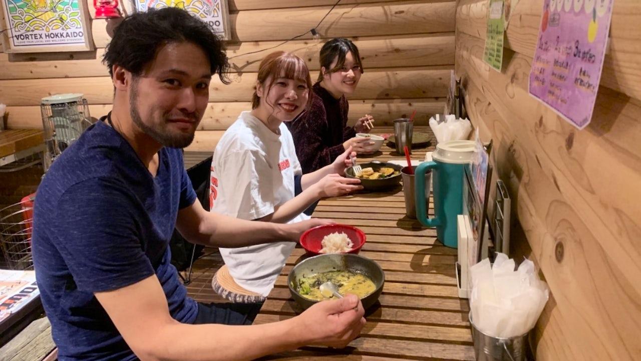 job_eating.jpg