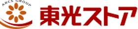 株式会社 東光ストア